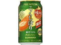 サントリー こくしぼりプレミアム 贅沢メロン 缶350ml