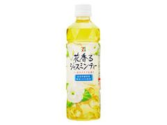 セブンプレミアム 花香るジャスミンティー ペット500ml