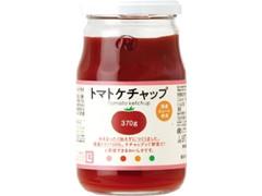 生活クラブ トマトケチャップ 瓶370g