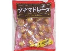 川上製菓 プチマドレーヌ 袋27個