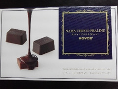 ロイズ 生チョコプラリネ オーレ 箱12個