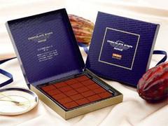 ロイズ 生チョコレート オーレ 箱20粒