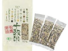 アートフーズ 有機栽培 十穀米 袋30g×10
