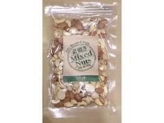 カルディ オリジナル 素焼きミックスナッツ 袋230g