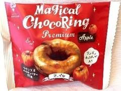 カルディ オリジナル 魔法のチョコリング プレミアム アップル 袋1個