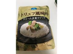 カルディ トリュフ風味のクリーム玄米リゾット 袋160g