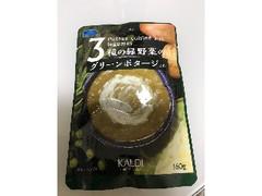 カルディ 3種の緑野菜のポタージュ 袋160g
