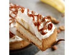 スターバックス バナナ&バタースコッチタルト