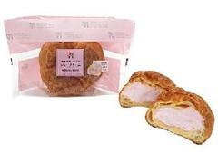 セブン-イレブン 宮城県産いちごのシュークリーム 袋1個