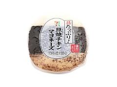 セブン-イレブン サンドおむすび 照焼チキンマヨネーズ