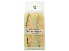 サークルKサンクス「白いもちもちパンケーキ」など:新発売のコンビニパン