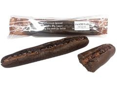 セブン-イレブン ショコラフランス