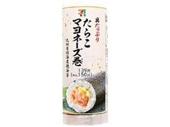 セブン-イレブン 手巻寿司 たらこマヨネーズ巻