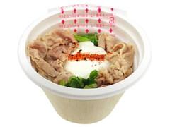 セブン-イレブン かつおだし香る!牛肉と半熟玉子のスープ