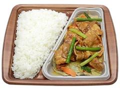 セブン-イレブン 炒めの真髄!スタミナ肉野菜炒め弁当