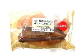 セブン-イレブン 厚切りハムカツパン からしマヨネーズ