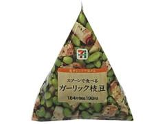 セブン-イレブン スプーンで食べるガーリック枝豆