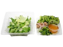 セブン-イレブン ゴーヤたっぷり!夏のグリーンサラダ