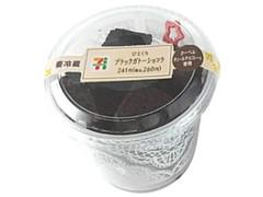 セブン-イレブン ひとくちブラックガトーショコラ