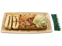 セブン-イレブン 栃尾の油揚げ 納豆・ねぎ