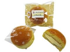 セブン-イレブン プリンクリームパン