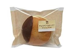 セブン-イレブン チョコクリームドーナツ