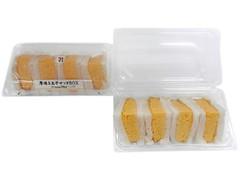 セブン-イレブン 厚焼き玉子サンドBOX