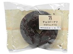 セブン-イレブン チョコドーナツ