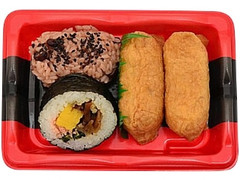セブン-イレブン ミニ助六寿司 赤飯入り