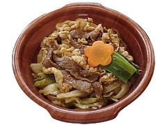 セブン-イレブン 牛すき鍋