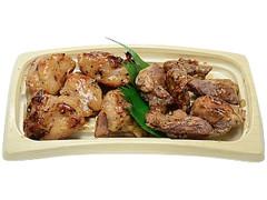 セブン-イレブン 炭火焼鳥&豚ハラミ 塩ダレ仕立て