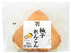 セブン-イレブン いなり寿司柚子れんこん