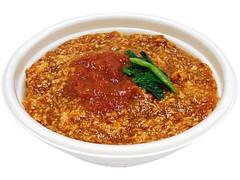 セブン-イレブン 熟成中華麺!トマト辛麺