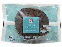 セブン-イレブン ざくざく食感チョコミントシュー