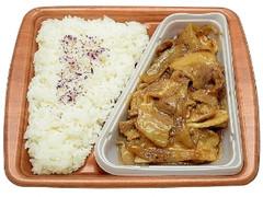 セブン-イレブン 炒めの真髄!豚の生姜焼き弁当