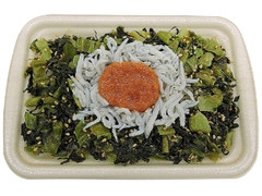 セブン-イレブン 青高菜とゆず明太子の御飯