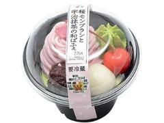 セブン-イレブン 桜モンブランと宇治抹茶の和ぱふぇ