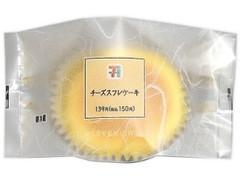 セブン-イレブン チーズスフレケーキ
