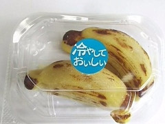 柿安本店 バナナ大福(キャラメル) 1個