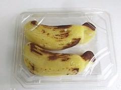 柿安本店 バナナ大福(バナナクリーム) 1個