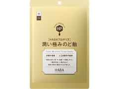 ハーバー プロポリス 潤い極みのど飴 袋78g