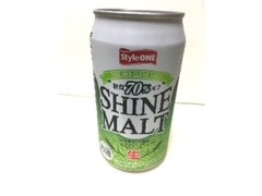 スタイルワン シャインモルト 糖質70%オフ 缶350ml