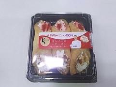 ロピア カンノーロ チーズ パック3個