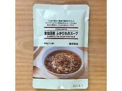 無印 ごはんにかける 気仙沼産ふかひれのスープ 袋140g