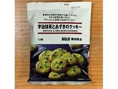 無印良品 宇治抹茶とあずきのクッキー 袋12個