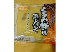 日糧 くるみ餅風蒸しパン 袋1個