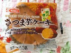 日糧 さつま芋のケーキ 一個