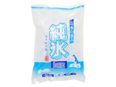 中勢製氷冷蔵 良水の恵み 純氷 かちわり氷 袋1kg