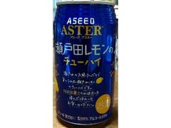 アシードブリュー アシード アスター 瀬戸田レモンのチューハイ 350ml