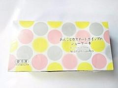 日東コーン・アルム あんことカスタードホイップのシューケーキ 2個入